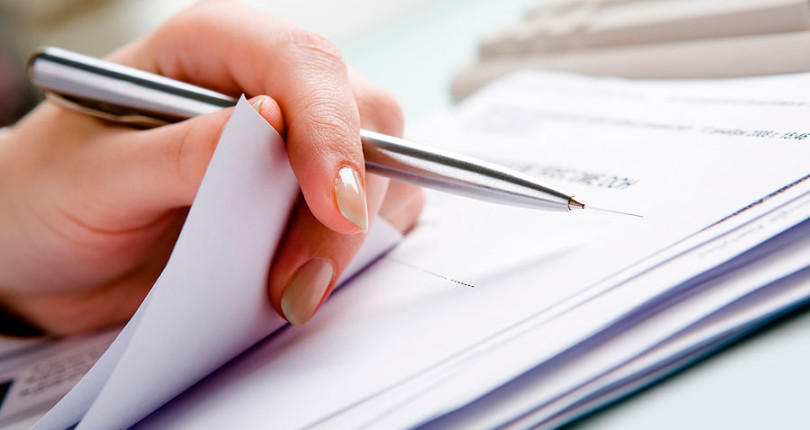 Список Документов, который Вам обязательно понадобится…
