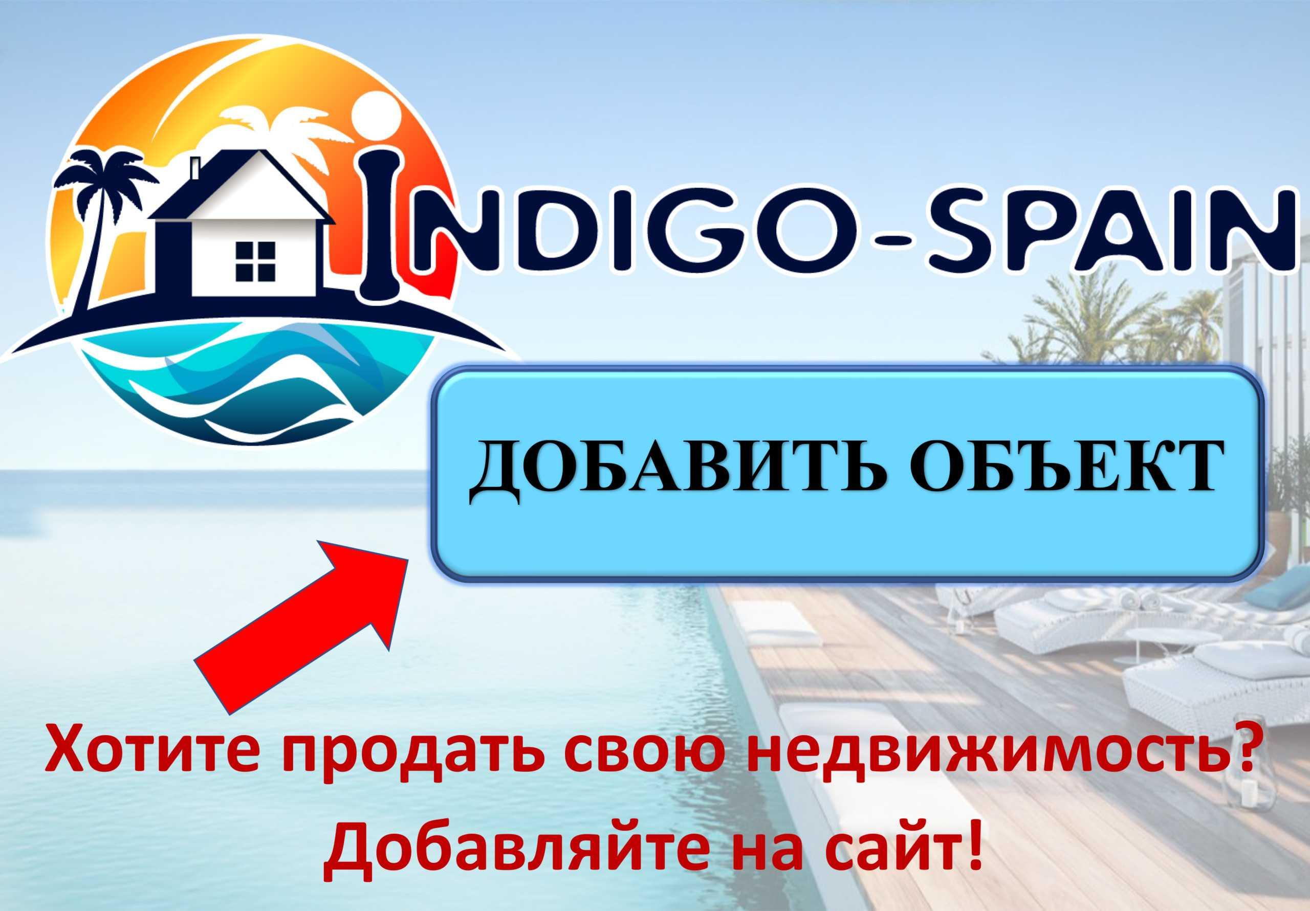 Хотите продать свою недвижимость? Добавляйте на сайт!