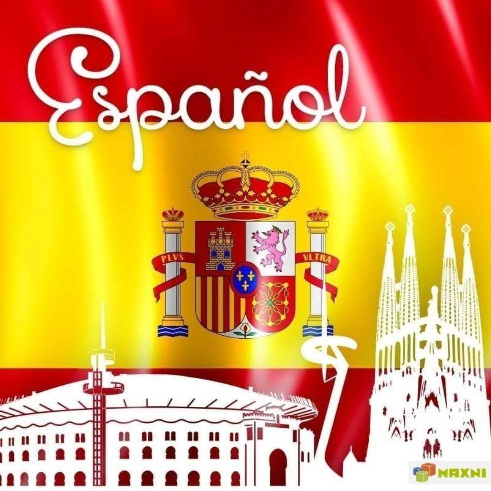 Испанский язык — ч. ХХХVIII — Опущение артикля