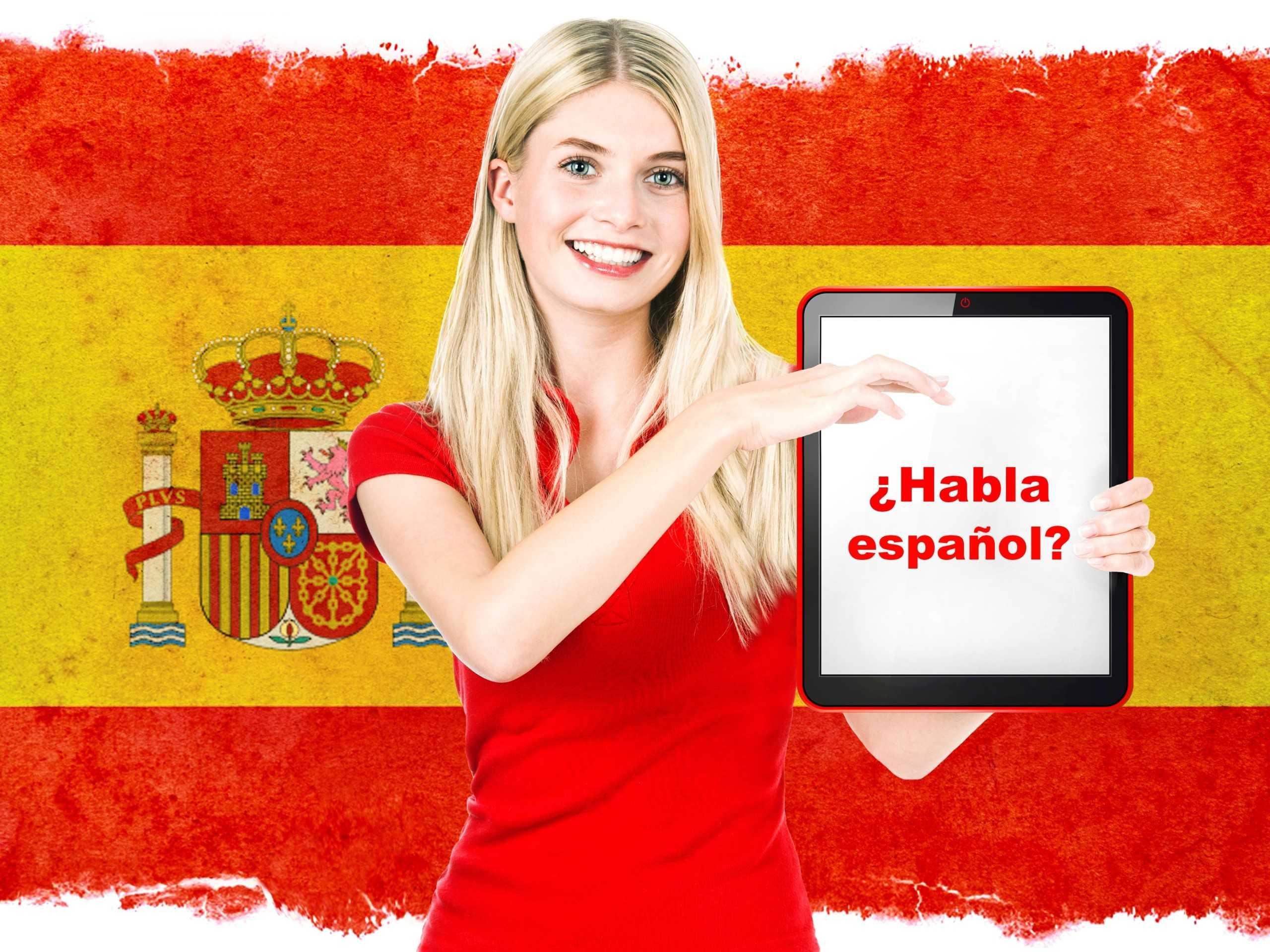 Испанский язык. ч. ХХХVI — Употребление слова «hay»